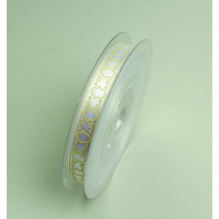 Rouleau de ruban satin imprimé Main de Fatma argent 10 mm x 25 m