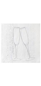 Lot de 20 serviettes papier Champagne blanches 33 x 33 cm