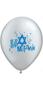 Lot de 25 ballons Bar Mitzvah