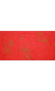 Chemin de table Joyeuses fêtes rouge 30 cm  x  5 m