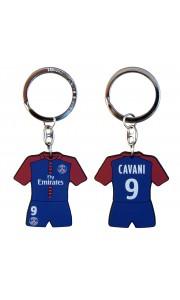 Porte-clé PSG tenue Cavani