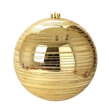 Boule Or D 20 cm